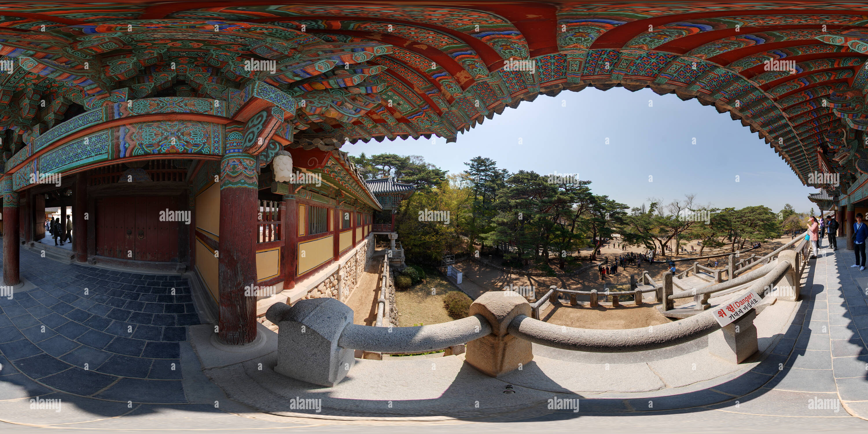 360 degree panoramic view of From Jahamun gate, Bulguksa temple, Kyeongju