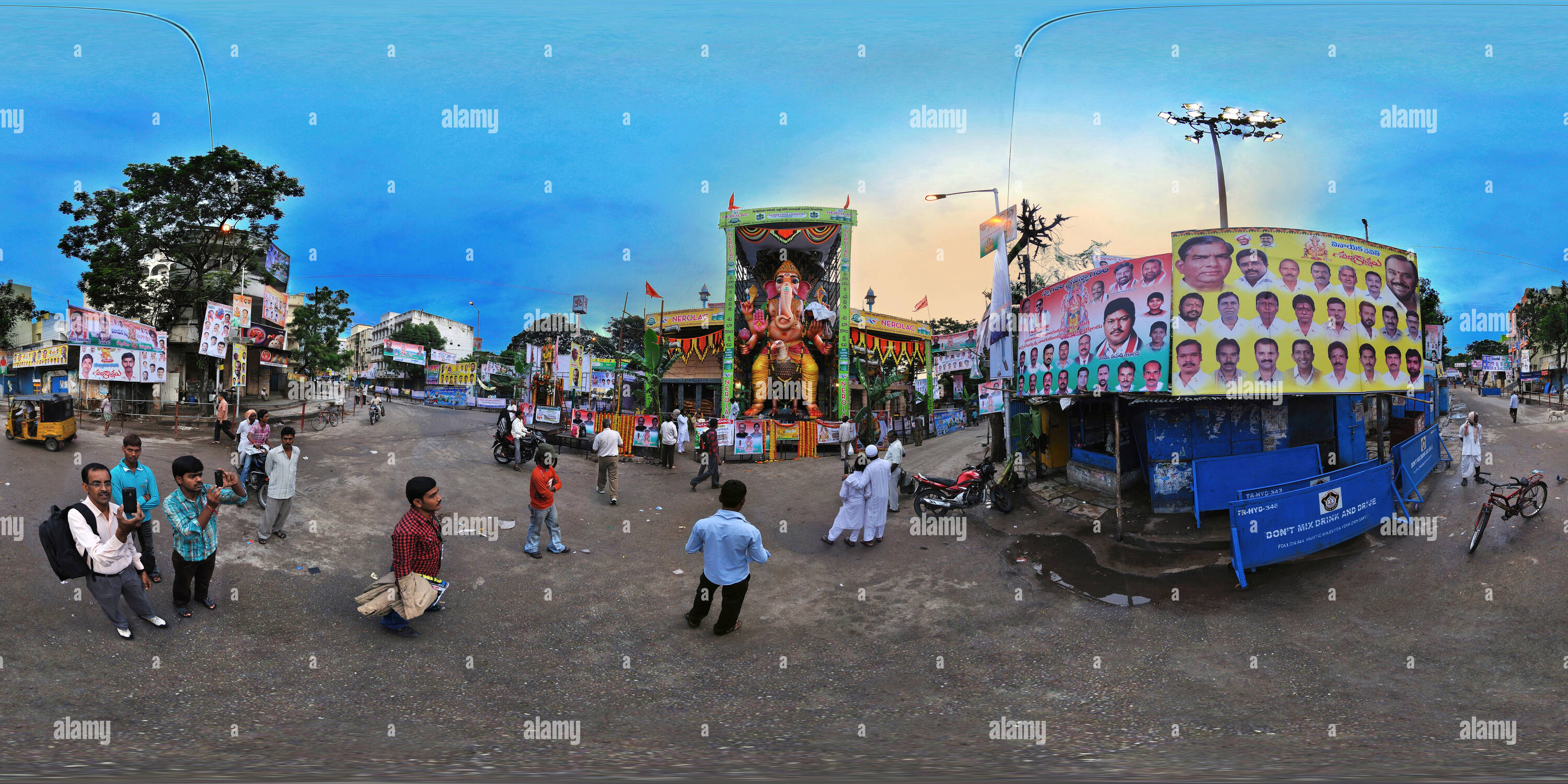 360 degree panoramic view of 400 Years Hyderabad where Unity Lives in Diversity, Charminar as witness.