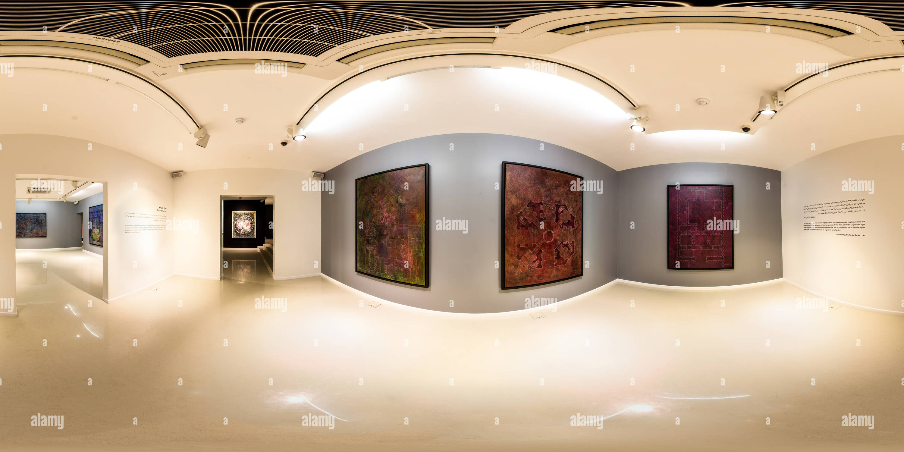 Boom Art Gallery Nov Dec 2014 Vision Of Three 02 - Stock Image