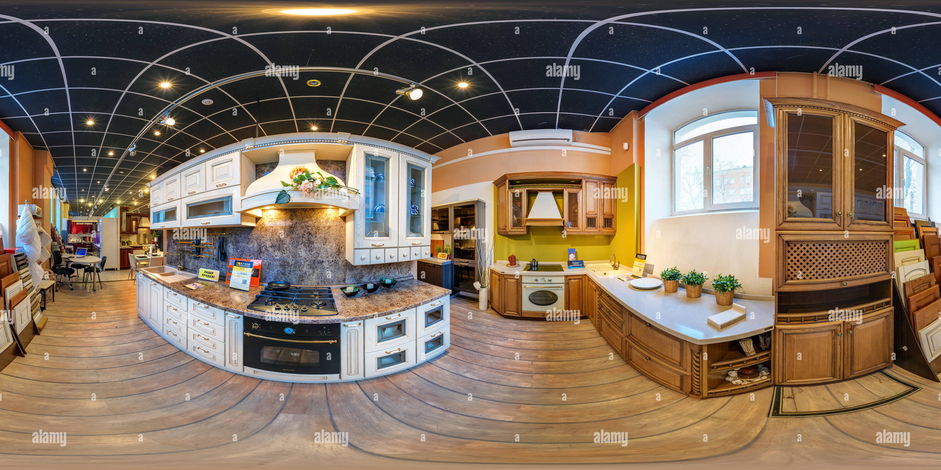 Moscow russia february 17 2013 panorama interior modern furniture kitchen store full spherical 360 by 180 degrees seamless panorama in equirecta