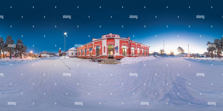 Railway station in Zavodoukovsk - Stock Image