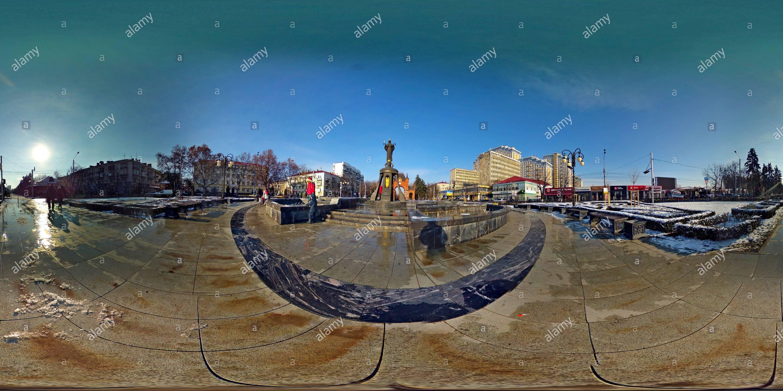 Centre Goroda-2019-Центр Города-2019 - Stock Image