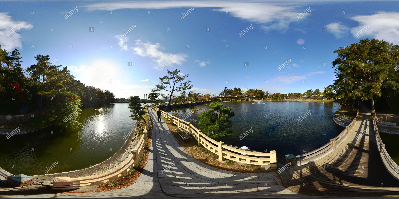 Okazaki Minami Park Lake - Stock Image