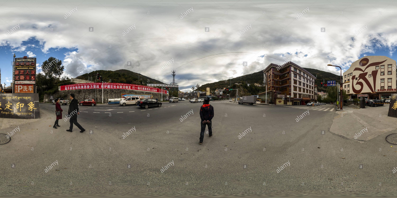 Luchengnan Rd(康定爐城南路), Kangding, Ganzi, Sichuan, CN. - Stock Image