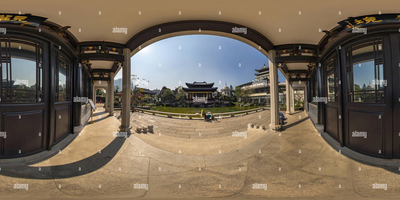 'Viewing' in Cantonese opera art museum,Guangzhou - Stock Image