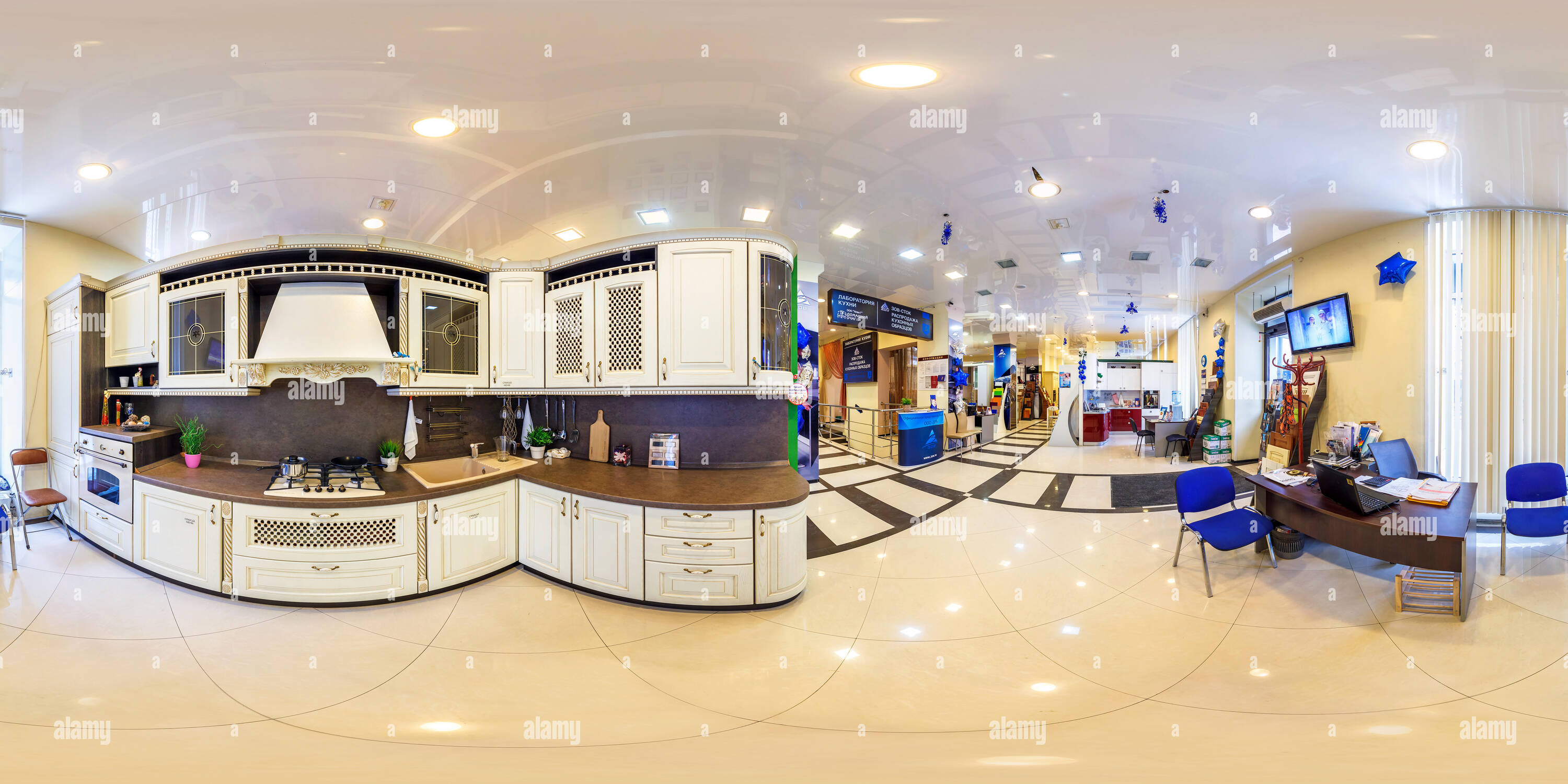 Moscow russia february 2013 full spherical 360 by 180 degrees seamless panorama in interior modern furniture kitchen store in equirectangular equ