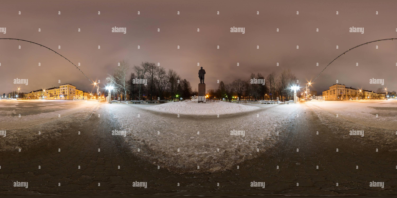 Lenin monument - Stock Image