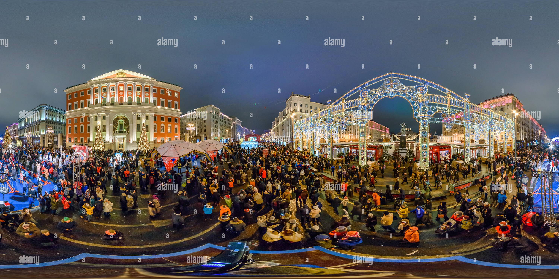 Vista panorámica en 360 grados de Viaje a la Calle Tverskaya Navidad