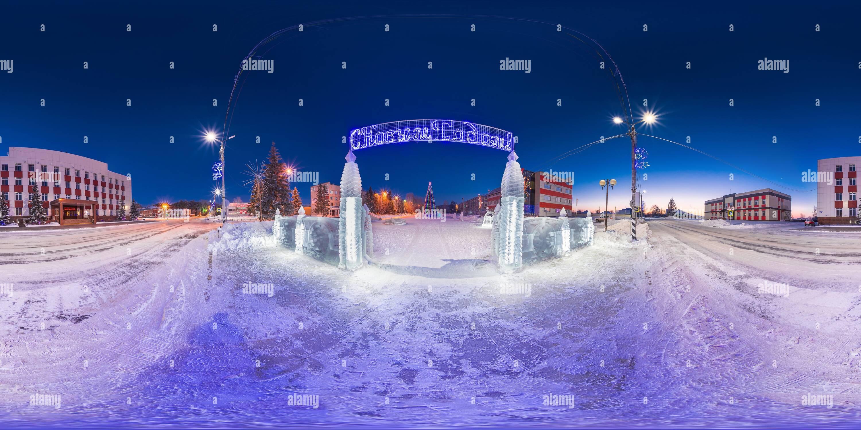 Vista panorámica en 360 grados de Año Nuevo 2019 en Zavodoukovsk