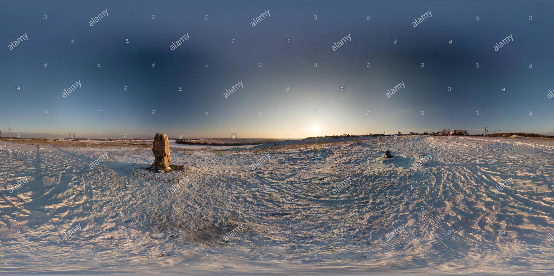 Правый берег Оки Imagen De Stock