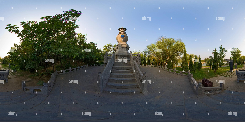 Kaifeng - Tower Park (Maestra Cheng Yen Ling net bone reliquia pagoda) Imagen De Stock