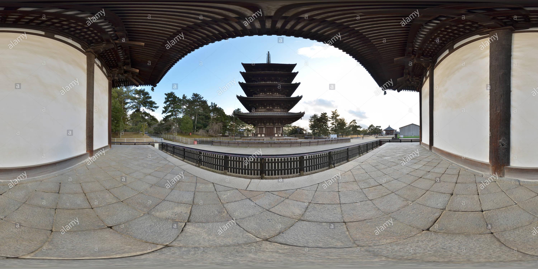興福寺 五重の塔 Imagen De Stock