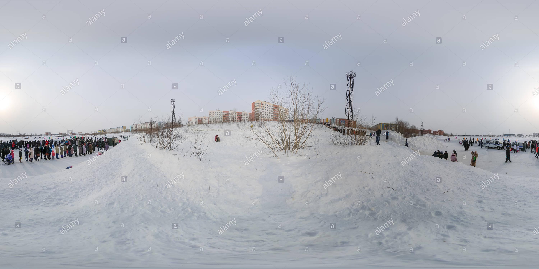 Праздник народов севера (озеро) 4 Imagen De Stock