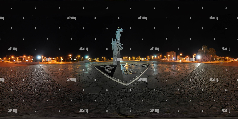 Monumento de la gloria militar y laboral (Victoria Memorial), verano, noche Imagen De Stock