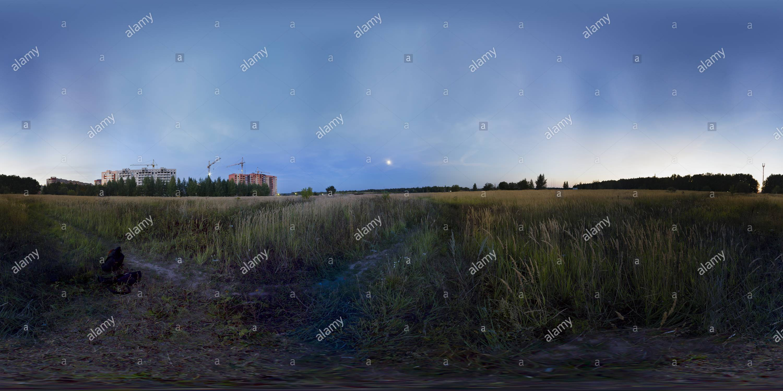 Посадки, Рязань, ул. Новоселов Imagen De Stock