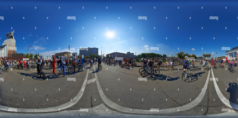 Dsc 9671 Panorama Imagen De Stock