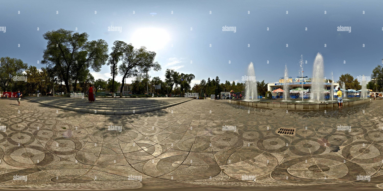 """Cine """"Rossia"""", Bishkek, Kirguistán Imagen De Stock"""