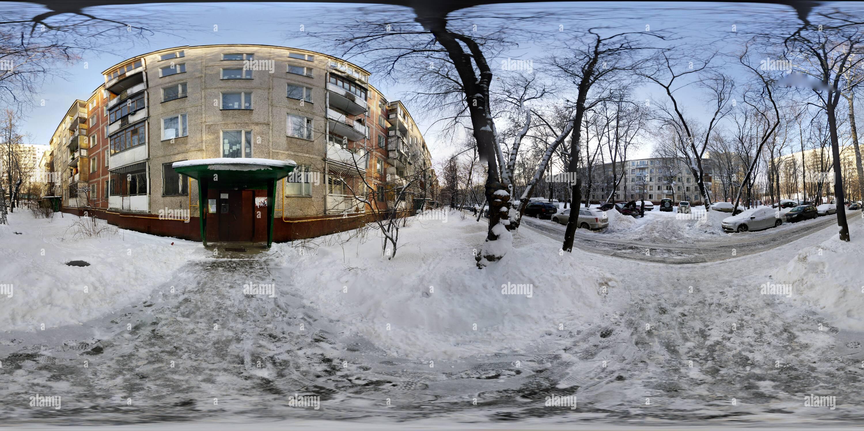 Moscú Slavyanskiy Bul 5k2 20150125 150353 Imagen De Stock