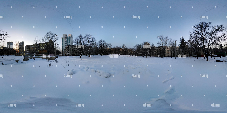 Moscú Yartsevskaya Ulitsa 20150125 170206 Imagen De Stock