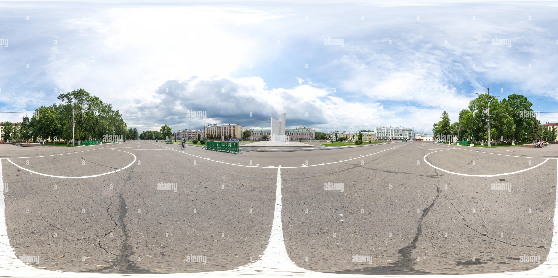 La Plaza de la revolución (Ploshchad Revolutsii) Imagen De Stock