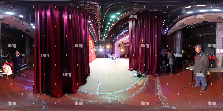 Teatro de Beijing, detrás de las escenas 3 Imagen De Stock