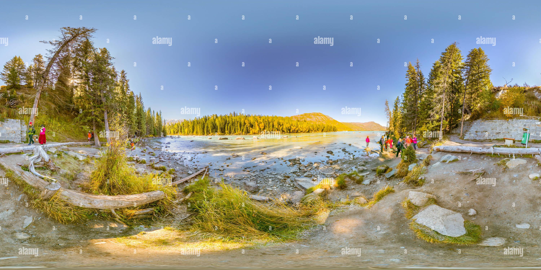 El weir enchufe del lago kanas Imagen De Stock