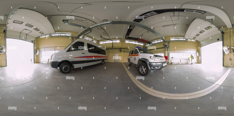 Samara Kurumoch Aeropuerto Internacional y el centro de rescate de búsqueda Imagen De Stock