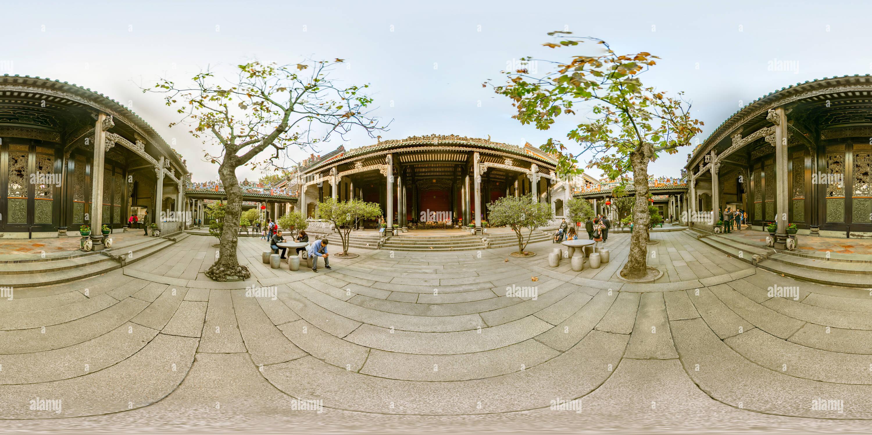 El patio de la Academia Chen Clan Imagen De Stock
