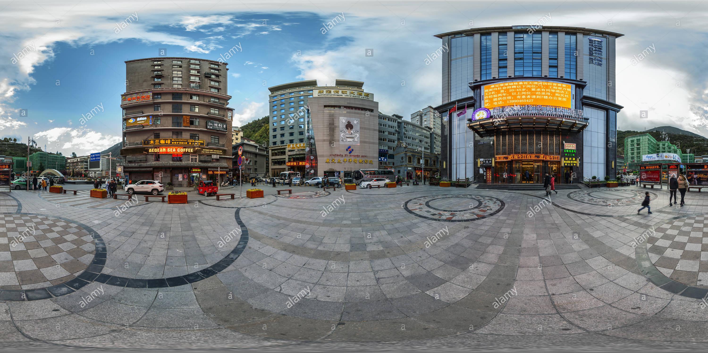 Kangding Downtown(康定市中心),Ganzi, Sichuan, CN. Imagen De Stock