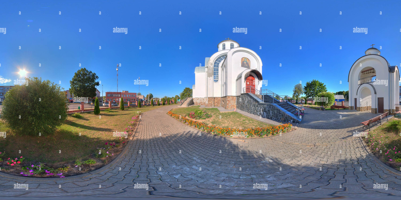 Iglesia Ortodoxa Ivianiec Imagen De Stock