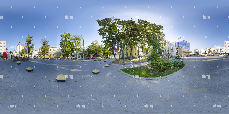 "Ucrania, Rivne, ""Zlata Plaza' Imagen De Stock"