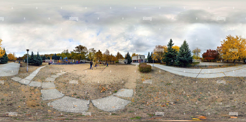 Parque infantil Roshen Imagen De Stock