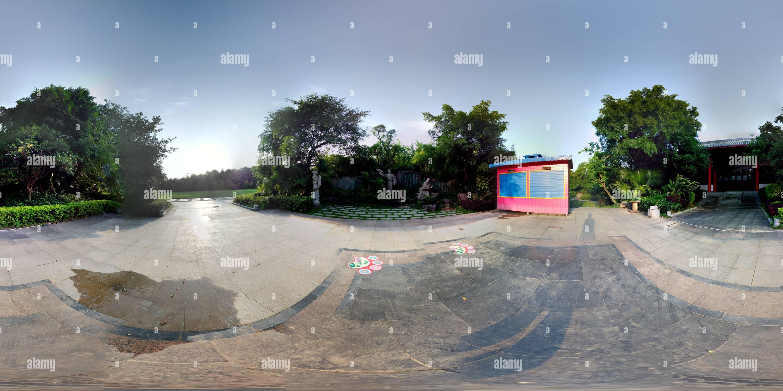 紫州公园--桂穿越 Imagen De Stock