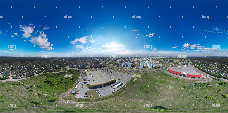 Barnaul de sky Imagen De Stock