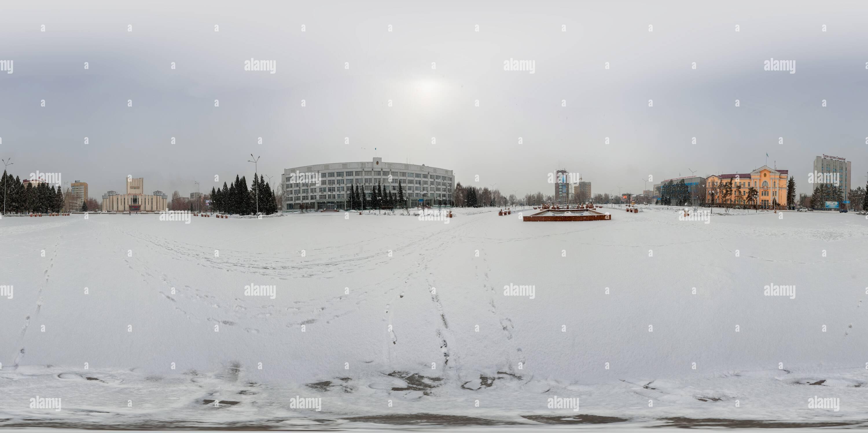 La Plaza Central de Semipalatinsk//Центральная площадь Imagen De Stock