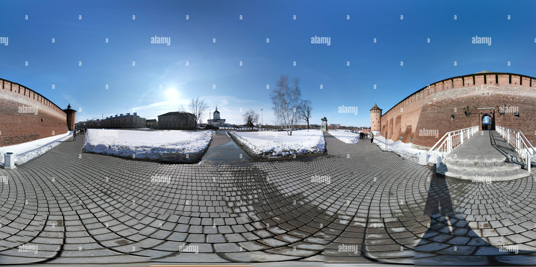 Ulitsa Oktyabrskoy Revolyutsii Kolomna, oblast de Moscú, Rusia Imagen De Stock