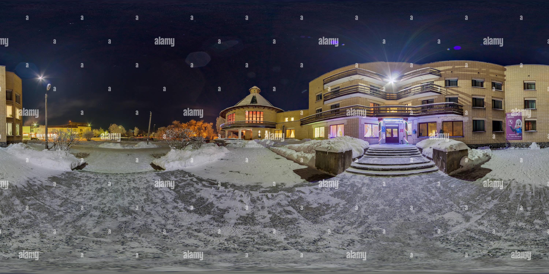 Druzhba Hotel Olonets, centro de la ciudad Imagen De Stock