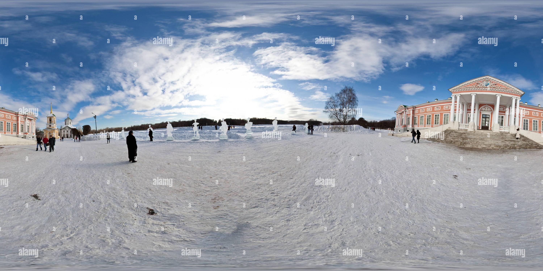 Kuskovo Imagen De Stock