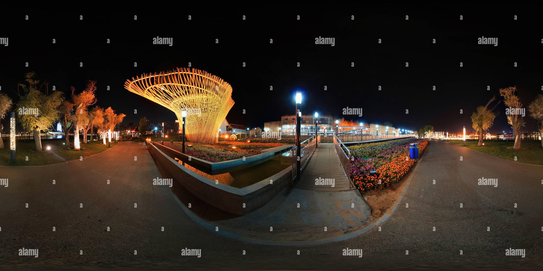Img 5520 Panoram Imagen De Stock