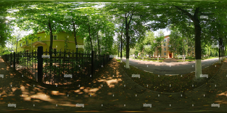 Ломоносова Улица Imagen De Stock