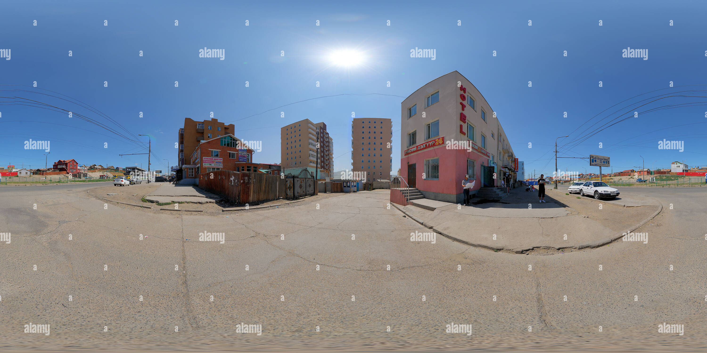 Parte de la ciudad Ulanbaatar Imagen De Stock
