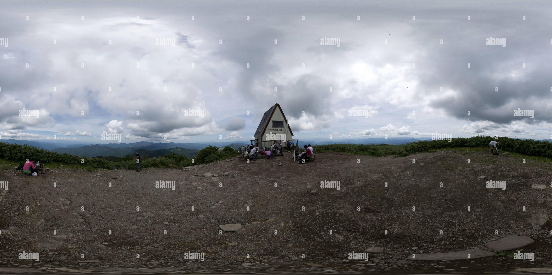 La cumbre de Mt.Hyonosen en Hyogo, Japón Imagen De Stock