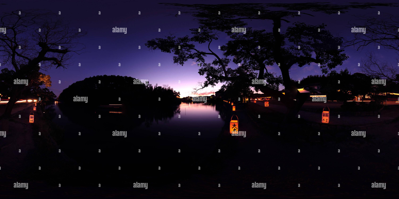 Matsue Matsue Suitouro 2011 - agua - Luz lateral Imagen De Stock