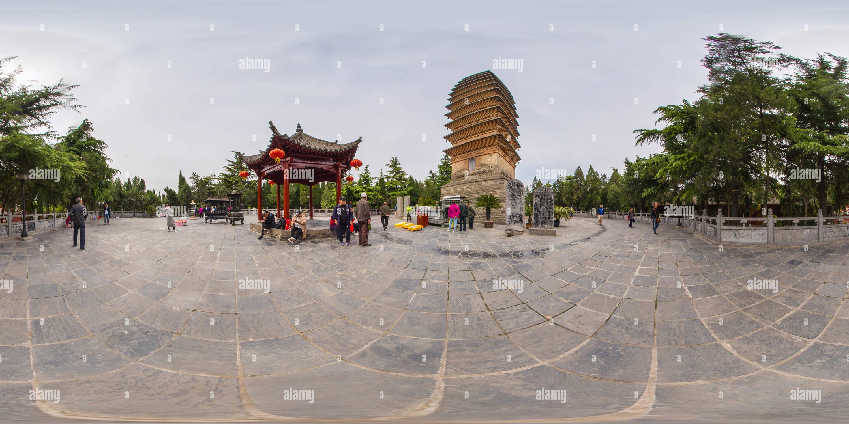 La Pagoda Qiyun Imagen De Stock