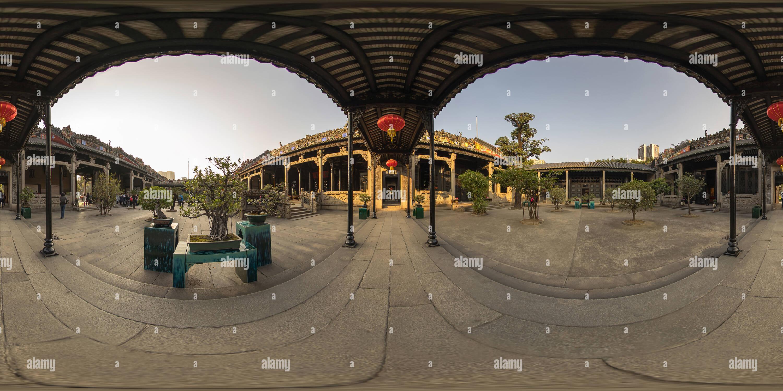 Vue panoramique à 360° de Le couloir est de l'Académie du clan Chen