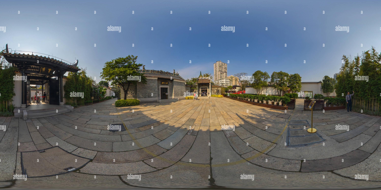 Vue panoramique à 360° de Porte Sud de l'opéra cantonnais art museum, Beijing