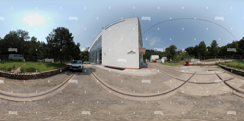 Centrale hydroélectrique, Sandanski Photo Stock