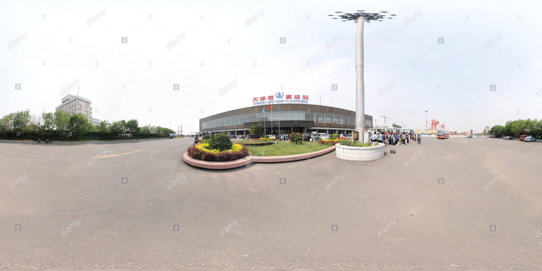Tianjin terminal passager 천진항 Photo Stock