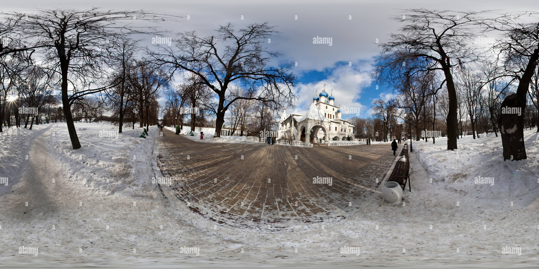Kolomenskoe Photo Stock