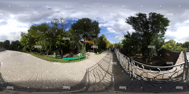 Tiger Zoo Nikolaev Ukraine Photo Stock